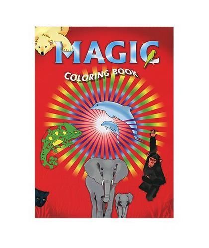 Cartea Magica - pagini albe