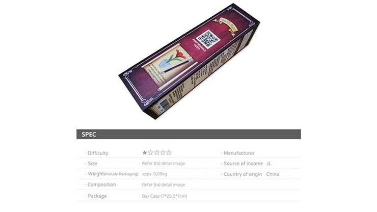 COPAG 310 Standard