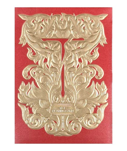 Luxury Sword T Red by TCC